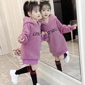 兒童長袖上衣 女童秋冬裝洋氣韓版加絨加厚中長款衛衣兒童冬季時髦上衣-炫科技