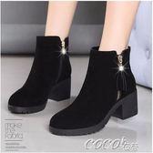 短靴 秋冬新款韓版中跟百搭學生短靴女復古粗跟流蘇拉鏈時尚女靴 coco衣巷