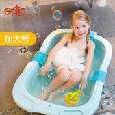 日康大號嬰兒洗澡盆新生兒可坐躺通用寶寶澡盆兒童浴盆小孩沐浴盆