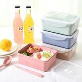 飯盒便當盒微波爐塑料學生帶蓋韓國食堂簡約日式分格保鮮餐盒 焦糖布丁