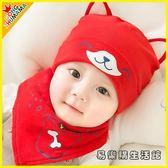 嬰兒帽子寶寶新生兒帽子