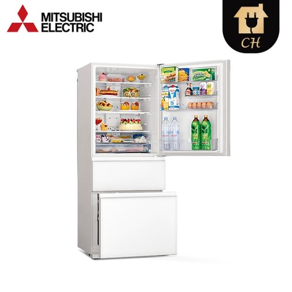 MITSUBISHI 三菱 450公升 三門變頻電冰箱 MR-CGX45EP-GWH-C