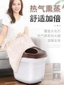 泡腳機 全自動足浴盆器按摩洗腳盆電動加熱泡腳高深桶雙人家用恒溫足療機  DF 交換禮物