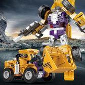 工程車變形玩具金剛汽車機器人超大合體套裝兒童拼裝模型男孩3歲6T