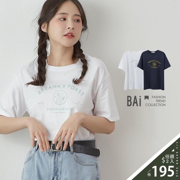 維納斯風英字圓領短袖T恤上衣-BAi白媽媽【310259】