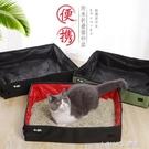 便攜式貓砂盆外出可折疊非一次性貓沙盆防漏防水車載戶外旅行用品 NMS 樂活生活館