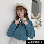 燈芯絨襯衫 日系甜美襯衫女秋季2021年新款可愛燈芯絨襯衣設計感小眾長袖上衣 快速出貨