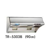 【系統家具】莊頭北topax 斜背式排油煙機 TR-5303B (90㎝)