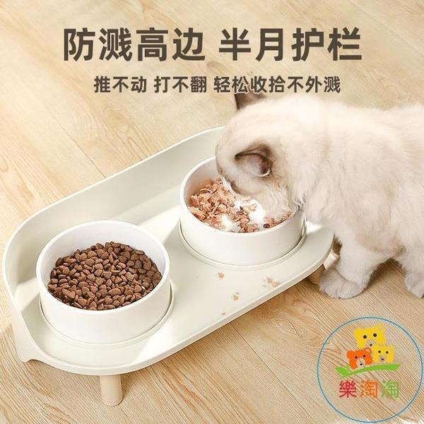 陶瓷貓碗雙碗食盆貓糧防打翻貓咪食碗狗盆狗狗碗 樂淘淘