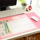 純色小清新學生超大號創意辦公桌墊書桌墊游戲大鼠標墊大號【米娜小鋪】
