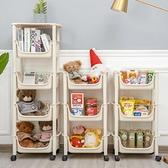 廚房置物架落地多層蔬菜架用品菜籃子儲物筐玩具收納神器家用大全 童趣