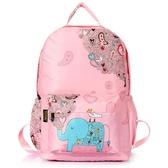 小學生書包男女孩兒童雙肩包校園韓版時尚潮流旅行包防水輕薄揹包 9號潮人館