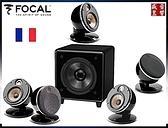 法國 FOCAL Dome Flax 5.0 喇叭 + DX-1 SUB 超低音喇叭 - 黑色