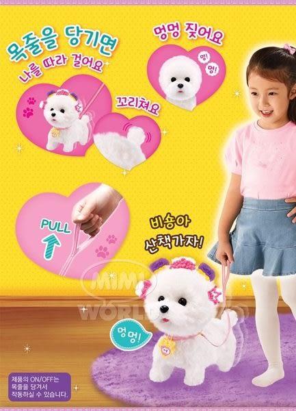 玩具反斗城 MIMI WORLD 甜心沙龍比熊犬/電子寵物