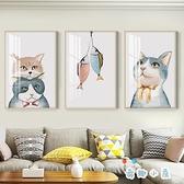 兒童房北歐風裝飾畫掛畫沙發背景墻壁畫墻畫【奇趣小屋】