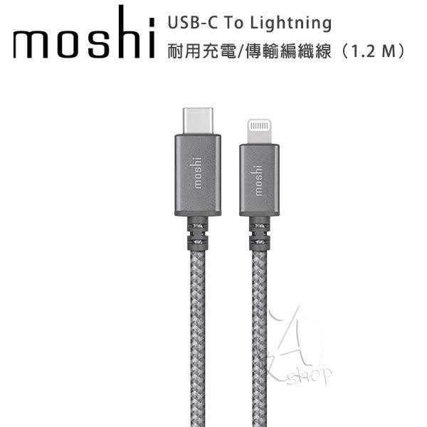 【A Shop】Moshi Integra™ 強韌系列USB-C to Lightning 充電傳輸編織線1.2M