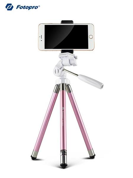 三腳架 富圖寶FY583手機三腳架 便攜迷你相機微單三角架藍牙遙控自拍支架mini輕便旅行相機 MJ米家