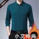 冬季加絨保暖爸爸加厚純棉男士翻領長袖t恤新款中年男POLO衫上衣 小艾新品