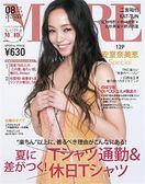 MORE(2018.08)增刊縮小版:安室奈美惠