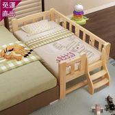 實木兒童床帶護欄小床單人床男孩女孩 公主床小孩床加寬床拼接床