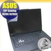 【Ezstick】ASUS FA706 FA706II FA706IU 靜電式筆電LCD液晶螢幕貼 (可選鏡面或霧面)