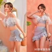 短袖泳衣女性感仙女范風2020新款潮學生溫泉分體式日系兩件套 LR22950『3c環球數位館』