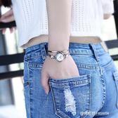 女士手錶防水時尚款新款手錶女學生韓版簡約休閒大氣森繫女生igo  時尚潮流