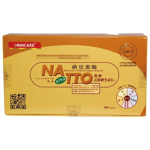 康醫 NATTO納豆激酶複合配方 90顆裝[衛立兒生活館]