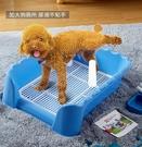 寵物廁所 狗廁所狗狗寵物大號狗大型犬尿盆便盆小型犬廁所自動【快速出貨八折搶購】