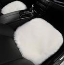 汽車坐墊 冬季毛絨無靠背三件套羊毛絨車座墊套冬天毛毛車墊女單片【快速出貨八折下殺】