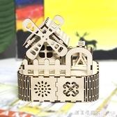 柵欄小屋音樂盒diy手工木質發條式八音盒拼裝模型 男女情侶禮物【美眉新品】