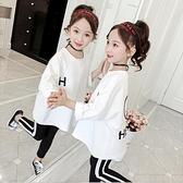 女童套裝女童秋裝套裝兒童時髦洋氣大童裝女孩運動兩件套