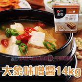 韓國大象味噌醬 14公斤桶裝 [KO8801052747033] (韓式味噌-大醬湯)千御國際