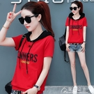 連帽T恤夏季衛衣女裝短袖套頭 新款修身連帽衫 韓版學生時尚上衣薄款 快速出貨