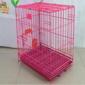折疊鐵絲狗籠子泰迪貴賓比熊小型犬兔籠貓籠寵物籠 my936 【雅居屋】