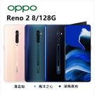 OPPO全新未拆封 Reno2 8GB/...