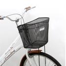 車籃 聯德樂自行車車籃鐵車筐自行車配件細...