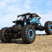 超大遙控越野車四驅高速大腳攀爬賽車兒童充電動玩具男孩無線汽車