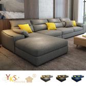 【YKS】葛瑞絲L型布沙發-獨立筒版(淺灰色) 贈小椅凳X1