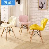 (百貨週年慶)現代簡約書桌椅家用餐廳靠背椅電腦椅凳子實木北歐餐椅