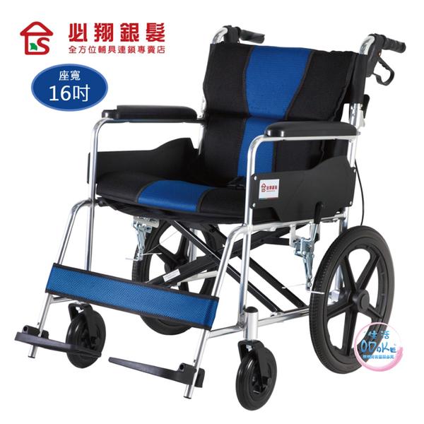 """""""必翔銀髮""""手動輪椅(未滅菌)  座得住輕量型看護輪椅 後折背款 PH-162S  輪椅【生活ODOKE】"""