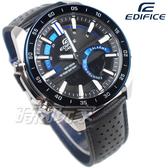 EDIFICE 10年電力 ERA-120BL-1A 雙顯錶 計時碼錶 男錶 防水 手錶 ERA-120BL-1AVDF CASIO卡西歐
