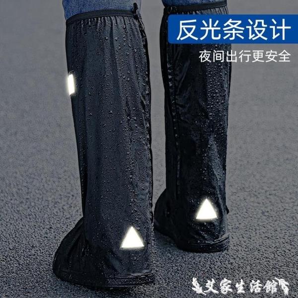雨鞋套鞋套防水防滑雨天摩托車騎行雨鞋套男防雨腳套加厚耐磨底硅膠水鞋 艾家