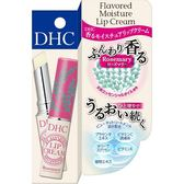 日本DHC 植物護唇膏(迷迭香) 1.5g