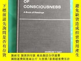 二手書博民逛書店altered罕見states of consciousness: a book of readings(V114