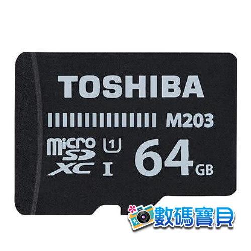 【免運費】 東芝 Toshiba EXCERIA M203 64GB microSDXC 記憶卡 (100MB/s 傳輸速度,富基公司貨) 64g microsd