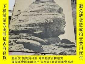 二手書博民逛書店peisaje罕見din carpatl(外文風光畫) (有道翻譯)Y9964 英文版 出版1980