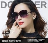 新款偏光女士太陽鏡圓臉墨鏡防紫外線時尚潮防曬眼鏡顯瘦大臉 青木鋪子