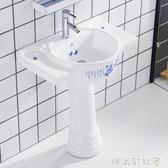 立柱盆一體落地式小戶型衛生間洗手盆單盆一體簡易陽台陶瓷洗臉盆MBS「時尚彩紅屋」