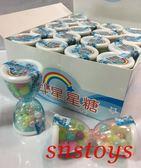 sns 古早味 懷舊童玩 玩具 星星糖 漏斗星星糖(14公克x40瓶)